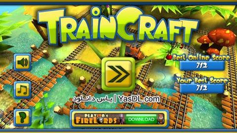 دانلود بازی TrainCraft 1.0 - هدایت قطار برای آندروید