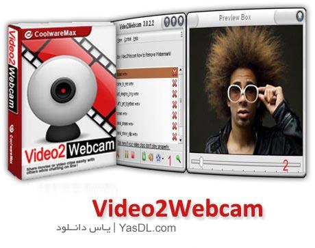 دانلود Video2Webcam 3.5.5.6 - نرم افزار ساخت وبکم مجازی