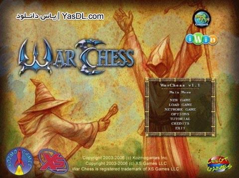 دانلود بازی War Chess - بازی شطرنج 3 بعدی برای کامپیوتر