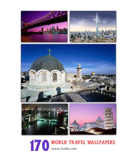 دانلود مجموعه 170 والپیپر شهرهای زیبای جهان World Travel Wallpapers