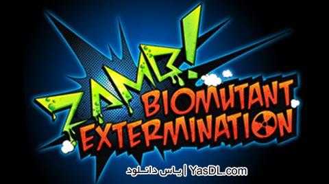 دانلود بازی ZAMB Biomutant Extermination برای PC