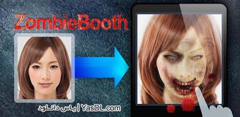 دانلود ZombieBooth 4.26 - برنامه تبدیل عکس به زامبی برای اندروید