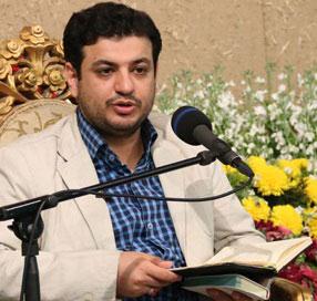 دانلود سخنرانی استاد رائفی پور - چرا امام زمان (عج) - خرمشهر 1 اردیبهشت 93