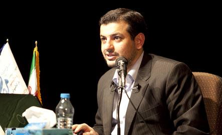 دانلود سخنرانی جدید استاد رائفی پور - اردبیل - 6 و 7 اردیبهشت 93