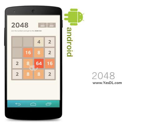دانلود بازی 2048 برای اندروید