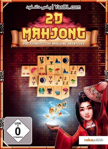 دانلود بازی کم حجم 2D Mahjong Temple برای کامپیوتر