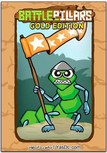 دانلود بازی کم حجم Battlepillars Gold Edition برای PC