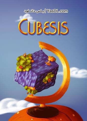 دانلود بازی کم حجم Cubesis برای PC