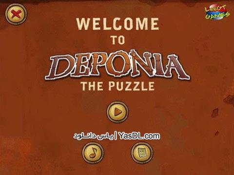 دانلود بازی کم حجم Deponia The Puzzle برای PC