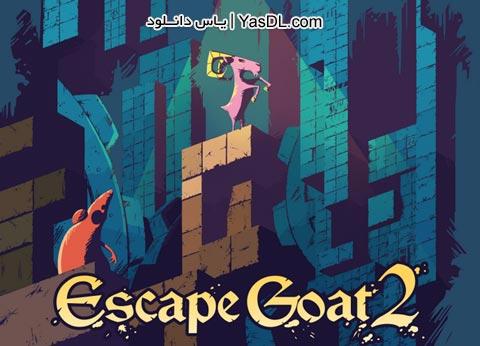 دانلود بازی کم حجم Escape Goat 2 برای کامپیوتر