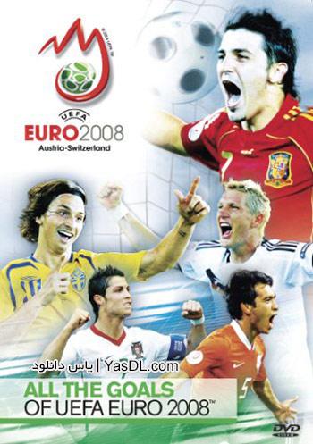 دانلود کلیپ تمامی گل های یورو 2008 - EURO 2008 All Goals