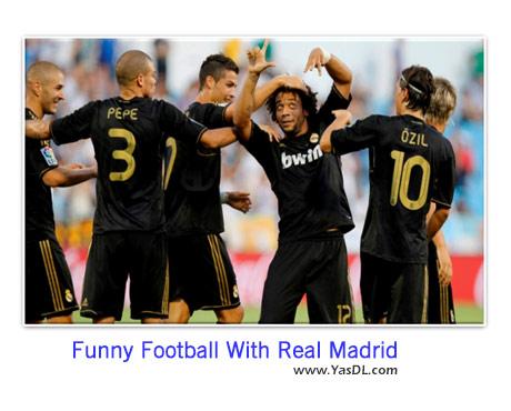 دانلود کلیپ لحظات خنده دار فوتبال همراه با باشگاه رئال مادرید