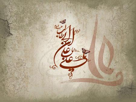 دانلود گلچین مولودی ولادت حضرت علی (ع) از محمود کریمی