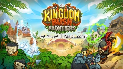 دانلود بازی کم حجم Kingdom Rush Frontiers برای PC