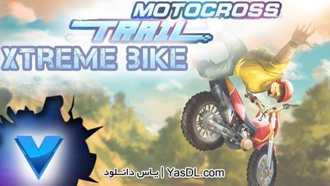 دانلود بازی Motocross trial Xtreme bike 1.1 - بازی موتور سواری برای اندروید + نسخه بی نهایت