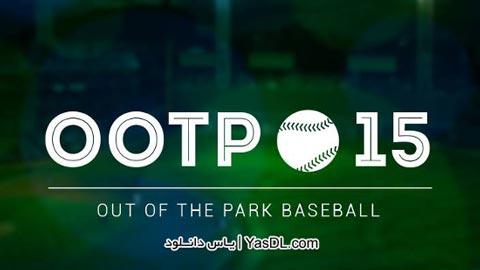 دانلود بازی Out of the Park Baseball 15 برای PC