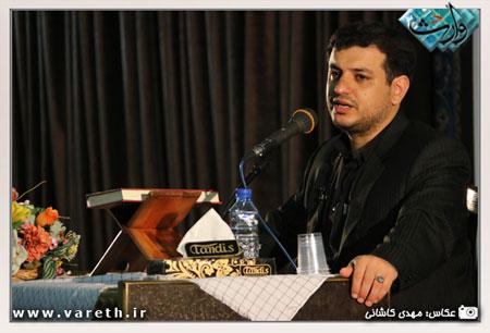 دانلود سخنرانی استاد رائفی پور - شهادت امام موسی کاظم (ع) - اهمیت امام شناسی - 3 خرداد 93