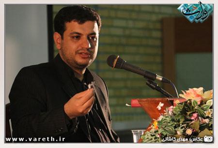 دانلود سخنرانی استاد رائفی پور - بیعت با شهدا - شهر ری - 2 خرداد 93