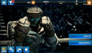 Real-Steel-World-Robot-Boxing-1