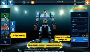Real-Steel-World-Robot-Boxing-2