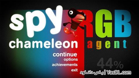 دانلود بازی کم حجم Spy Chameleon RGB Agent برای کامپیوتر