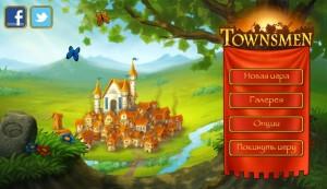 Townsmen-Premium-1