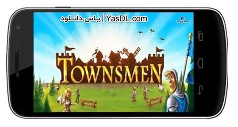 دانلود بازی Townsmen Premium 1.4.7 برای اندروید + پول بی نهایت