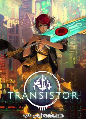 دانلود بازی Transistor برای PC