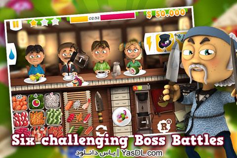 دانلود بازی مدیریتی Youda Sushi Chef 2 v2.3 برای کامپیوتر