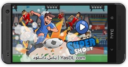 دانلود بازی Super Shoot 1.04 - بازی سوپر شوت برای اندروید