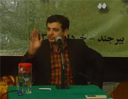دانلود سخنرانی جدید استاد رائفی پور در خراسان جنوبی قائن و بیرجند - مهدویت + گرد همایی جامعه زنان - 2 تیر 93