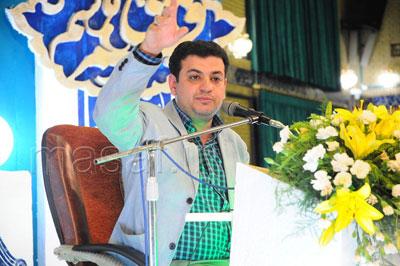 دانلود سخنرانی استاد رائفی پور - مشهد مقدس - 12 تا 14 خرداد 93