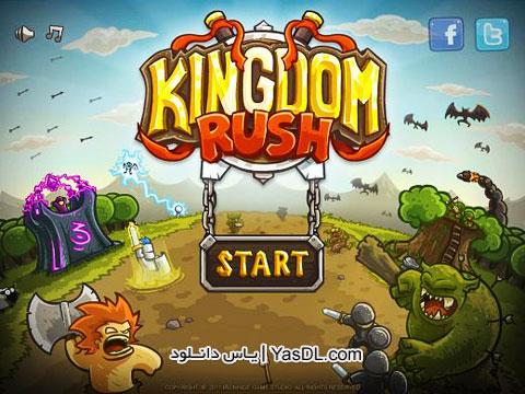 دانلود بازی Kingdom Rush v2.0 برای PC
