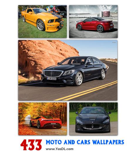 دانلود مجموعه 433 والپیپر ماشین Collection Moto and Cars Wallpapers