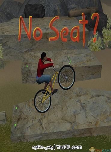 دانلود بازی کم حجم No Seat برای PC