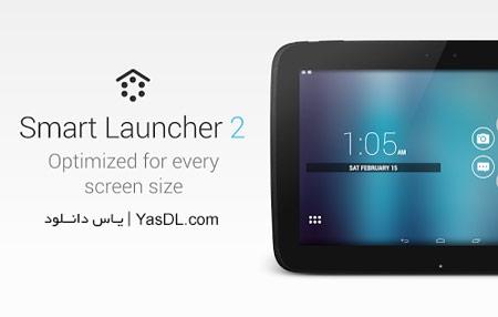 دانلود Smart Launcher Pro 2 v2.7.2 برای اندروید