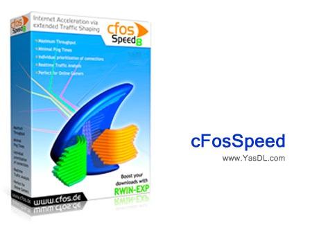 دانلود cFosSpeed 10.08 Build 2216 Final - افزایش سرعت اینترنت
