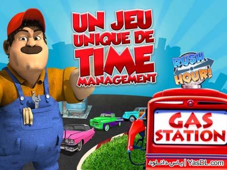 دانلود بازی کم حجم Gas Station Rush Hour برای PC