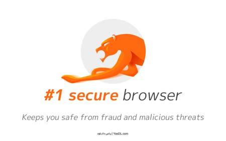 دانلود CM Browser v5.1.21 - مرورگر اینترنت اندروید