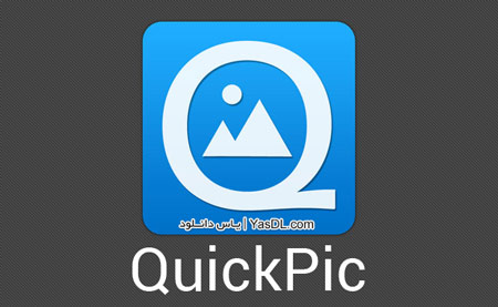 دانلود QuickPic 3.6.0.1 - بهترین برنامه گالری برای اندروید