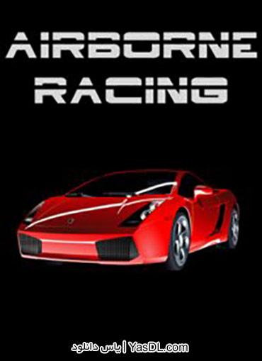 دانلود بازی کم حجم ماشین سواری Airborne Racing برای کامپیوتر