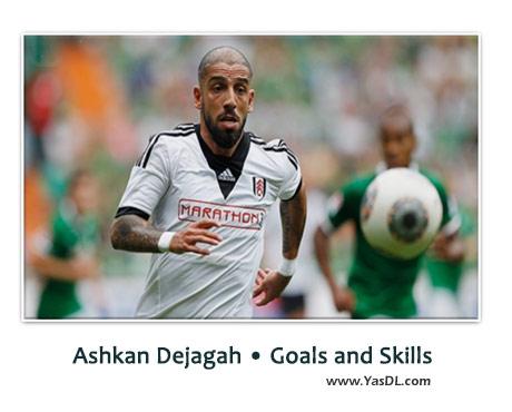 دانلود کلیپ گل های اشکان دژاگه Ashkan Dejagah Goals and Skills