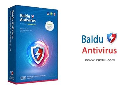 دانلود Baidu Antivirus 5.4.3.148966 - آنتی ویروس بایدو