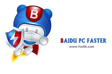 دانلود Baidu PC Faster 5.1.3.131061 - نرم افزار بهینه سازی و افزایش سرعت ویندوز