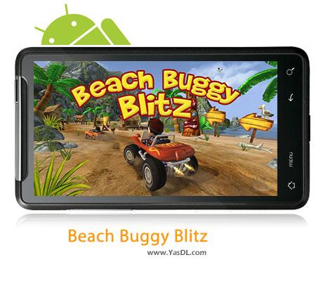 دانلود بازی Beach Buggy Blitz 1.3.13 برای اندروید + پول بی نهایت