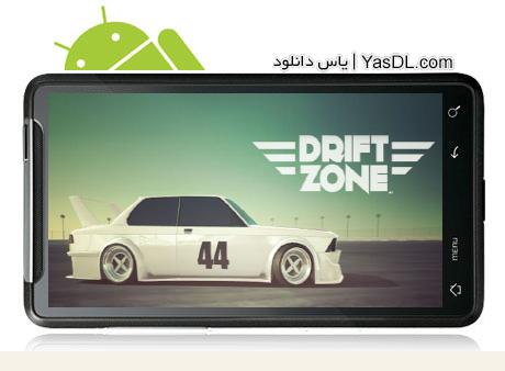 دانلود بازی Drift Zone v1.1.1 برای اندروید + پول بی نهایت