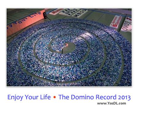 دانلود کلیپ رکوردهای دومینو The Domino Record 2013