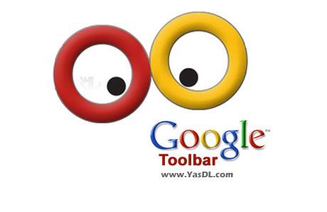 دانلود Google Toolbar 7.5.5111.1712 IE - تولبار گوگل
