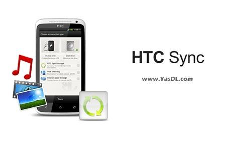 دانلود HTC Sync Manager 3.1.64.0 - نرم افزار مدیریت گوشی های HTC