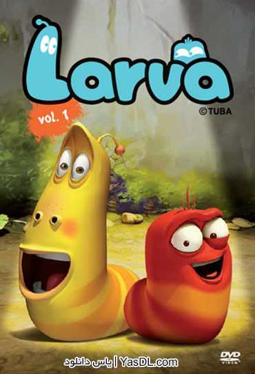 دانلود انیمیشن لاروا فصل اول - Larva Season 1 HD